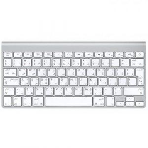 MC184AB/C Apple Wireless Keyboard - Arabic