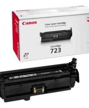 Canon Cartridge 723 Yellow (yield = 8500** pages) 2641B002AA