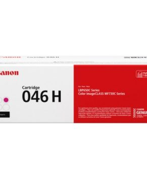 Canon Cartridge 046H Magenta (yield = 5,000** pages) - 1252C002AA