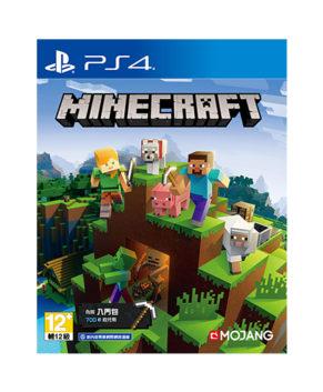 Ps4 Game : Minecraft
